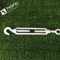 Buy cheap Qingdao Yanfei Rigging -Rigging Hardware-6mm,8mm,10mm European type (commercial) eye hook turnbuckle from wholesalers