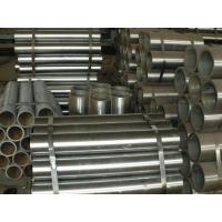 Buy cheap Hydraulic cylinder tube from wholesalers