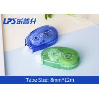 Buy cheap Office Stationery Items Glue Adhesive Tape Dispenser 8mm x 12mm from wholesalers