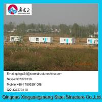 Buy cheap Modern Steel Two Doors Flat Pack Container House South Africa For Public Shower Room from wholesalers
