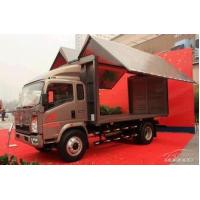 Buy cheap 5 Ton Light Duty Commercial Van And Trucks Right Hand Driver 3C from wholesalers