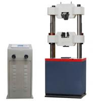 Buy cheap WE300B Digital Display Hydraulic Universal Tensile Testing Machine Lab EquipmentFrom Chinese Factory from wholesalers