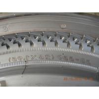 Buy cheap 26 X 1.95 Precise Mold Steel Mould For Bicycle Tyre CNC Lathe Cutting from wholesalers