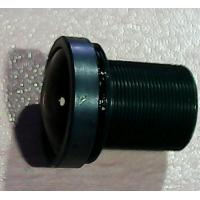 Buy cheap 1/2.5 2.8mm 5Megapixel M12x0.5 Mount 170° wide angle lens for GOPRO HD camera from wholesalers