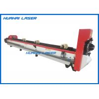 Buy cheap IPG Fiber Laser Cutting Machine , Sheet Metal Laser Cutting Machine High Speed from wholesalers