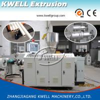Buy cheap Best Seller Extruder for Plastic Water Pipe, PVC Pipe/Tube Extruder from wholesalers