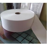 Buy cheap Melt blown non woven fabric filter for face mask raw material from wholesalers