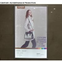Buy cheap Silver aluminum frame advertising led illuminated light box from wholesalers