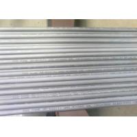 Buy cheap High Temperature Nickel Alloy Tube Hastelloy B / UNS N1001 For Sulfuric Acid Condenser from wholesalers