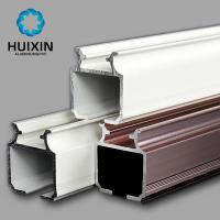 Buy cheap Good quality Aluminium curtain track rail remote single curtain track from wholesalers