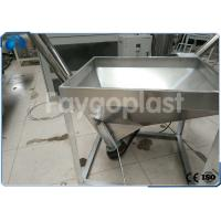 Buy cheap Auto Screw Plastic Material Hopper Loaders , Plastic Recycling Line Customized from wholesalers