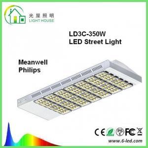 Buy cheap Fashionable Solar Powered LED Street Lights / High Tech Reflector Cree Street Light IP65 product