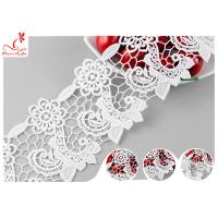 Buy cheap Heavy Polyester Lace Fabric For Pom Dress , 8CM Guipure Floral Lace Trim product