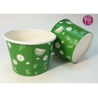 Buy cheap 22oz Frozen Yogurt  Disposable Ice Cream Cups With Dome Lid from wholesalers