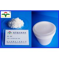 Buy cheap Industrial grade textile printing paste cmc sodium Purity 80 - 98.5% from wholesalers