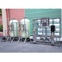 Buy cheap 4T RO Water Treatment System Purifier For Cosmetic / Pharmaceutical Water from wholesalers