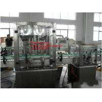 Buy cheap Fully automatic edible vegetable oil packing machine from wholesalers