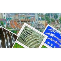 Buy cheap Razor barbed wire&razor wire&barbed wire from wholesalers