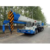 Buy cheap GT65E Competitive Price Used Crane For Sale in China , Tadano Nissan 65 Ton Crane Hot Sale from wholesalers