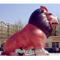 Buy cheap Customized Inflatable Cartoon Model, Customized Inflatable Sitting Lion from Wholesalers