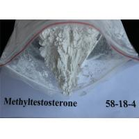 Buy cheap 17 - Methyltestosterone Anabolic Steroids Testosterone For Normal Sexual Development from wholesalers