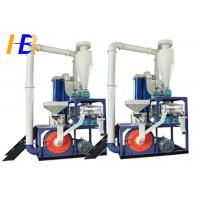 Buy cheap Rubber Grinding Pulverizer Machine , High Wear Resistance Tyre Recycling Machine from wholesalers