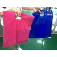 Buy cheap 2017 ALL SIZES/COLORS LDPE 12 x 15 Inch Printed Retail Merchandise Plastic Shopping Bags, Die Cut-Type (100 QTY) from wholesalers