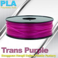 Buy cheap Biological Trans Purple PLA 3d Printer Filament  For Printing Consumables from wholesalers