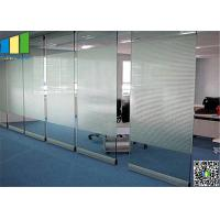 Buy cheap 10MM Folding Glass Room Movable Wall Panels With Sliding Door 500 / 1230mm Width from wholesalers