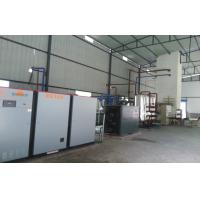 Buy cheap Low Pressure Industrial Oxygen Plant , High Purity Oxygen Production Plant Equipment from wholesalers