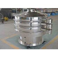 Buy cheap Industrial Vibro Sieve Machine 1  -4 Layers Circular Vibrating Screen Mirror Polished from wholesalers