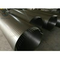 Buy cheap Wire Wrap Wound Johnson Stainless Steel Well Screens For Filter Equipment product