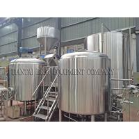 Buy cheap 1000L Brewing Equipment from wholesalers