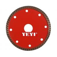 Buy cheap 105mm Diamond Saw Blades Sintered Turbo Type For Heavy Duty Cutting Granite from wholesalers