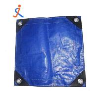 Buy cheap Customized size blue recycled polyethylene tarpaulin plastic 4x8 sheets pe poly tarp fabric with good service from wholesalers