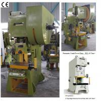 Buy cheap JE21 Series Open Fixed Pneumatic Power Press with with adjustable stroke product