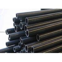 Buy cheap ASTM A519 Stainless Steel Seamless Pipe OD 20 - 200 mm grade1010/1020/1045 from wholesalers