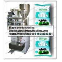 Buy cheap Small Detergent Powder Filling Packaging Machine from wholesalers