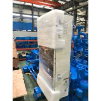 Buy cheap SO2 / H2S / C2H2 Air Separation Plant liquid Oxygen Plant 720Y-1500 from wholesalers
