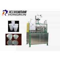 Buy cheap High Efficiency Thermocol Cup Making Machine Low Steam Consumption 220V / 380V product