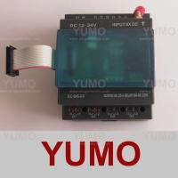 Buy cheap PLC (Programmable logic controller) SMS Module ELC-SMS-D-R product
