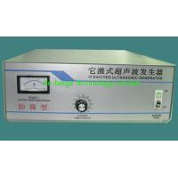 Buy cheap Separately Excited Ultrasonic Cleaning Generator Conversion Device With Frequency Sweep from wholesalers