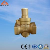 Buy cheap Water Pressure Reducing Valve (GAY11X) from wholesalers