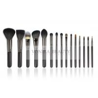 Buy cheap Natural Hair Makeup Brushes Set Essential Makeup Brush Tools Private logo from wholesalers