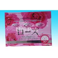 Buy cheap Laminating Heat Seal Aluminum Foil Bag For Packaging , Scratchproof from wholesalers