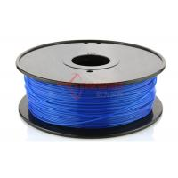 Buy cheap 1.75mm / 3mm 3D Printer Materials PLA Filament No Block Nozzle product
