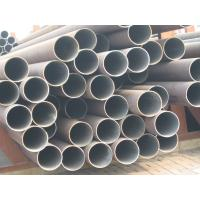Buy cheap MS ERW black Square Hollow Section steel tube/pipe from wholesalers