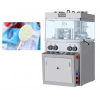Buy cheap Sugar Powder Candy Bilayer Tablet Compression Machine Large Production 79200pcs / H product
