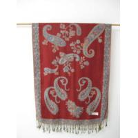 Buy cheap Sell Lady's Jacquard Pashmina Scarf from wholesalers