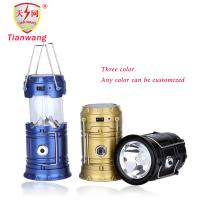 Buy cheap 2016 New Type Hot Multi-Functional Solar Rechargeable Camping Light from wholesalers